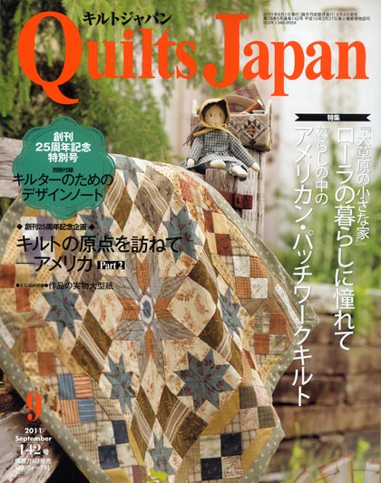 Quilts Japan #142 From Nihon Vogue - Books and Magazines - Books ... : quilts japan magazine - Adamdwight.com
