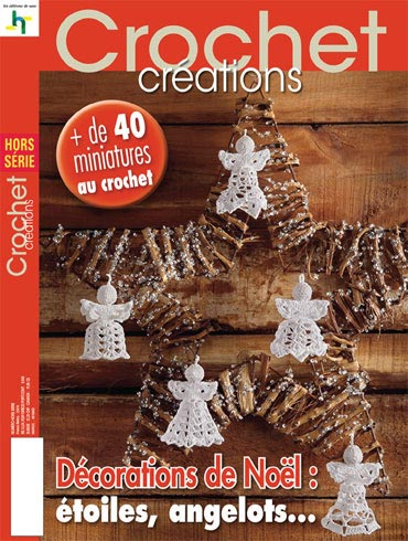 Cr ations au crochet d corations de no l toiles - Creation decoration de noel ...