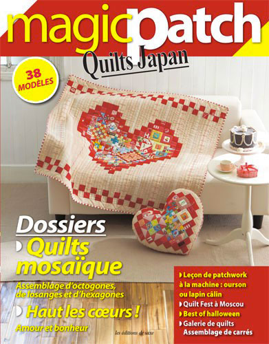 Magic Patch quilts Japan - Dossier Quilts mosaïques From Les ... : quilts japan magazine - Adamdwight.com