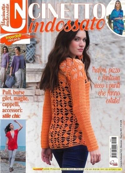 Uncinetto Indossato.Uncinetto Indossato 23 From Cigra Books And Magazines Books And Magazines Casa Cenina