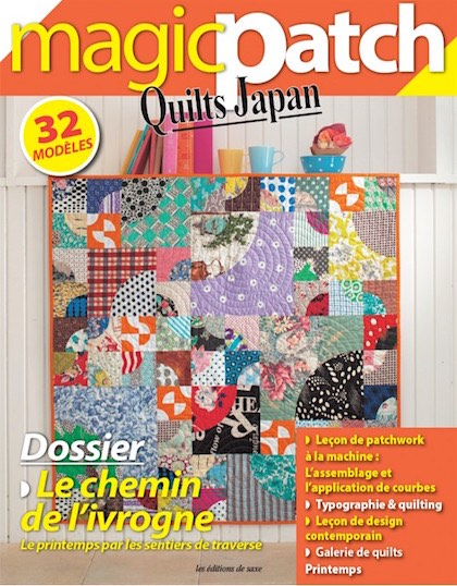Magic Patch Quilts Japan From Les édition de saxe - Books and ... : magic patch quilting - Adamdwight.com