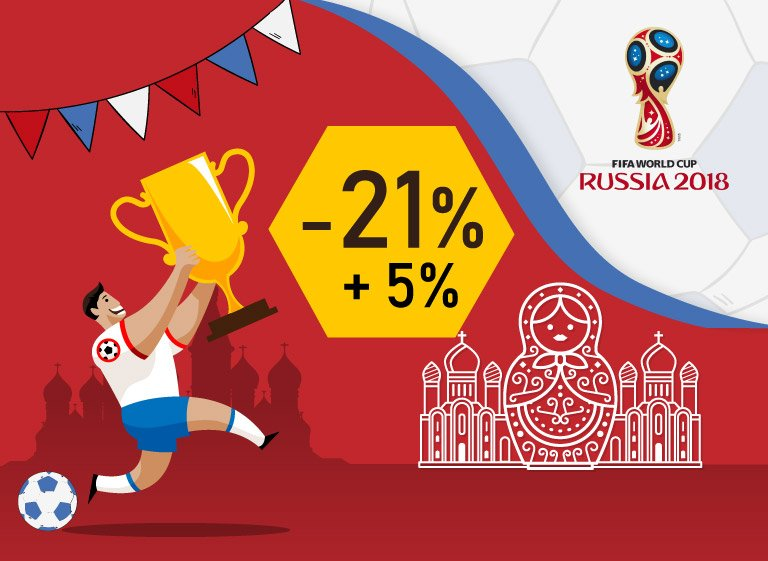 World Cup fever? Keep it under control with our reduced shopping!