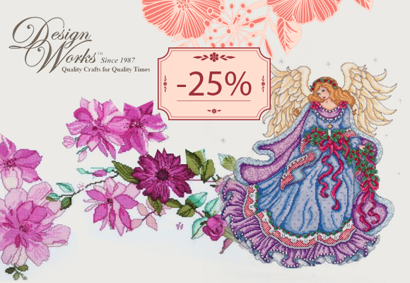 Be spoiled for choice at 25% off! Design Works Crafts truly has a kit for any need