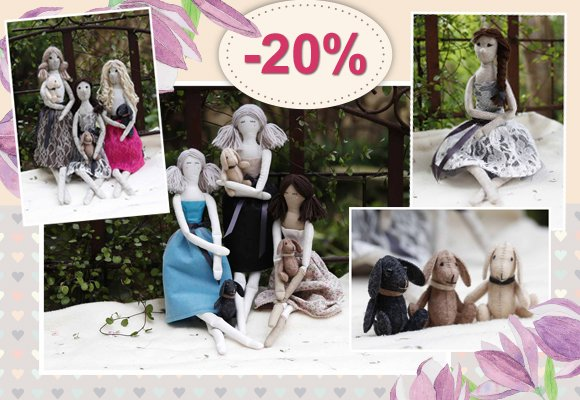 Get the enchantment ready in your own hands! Only now, for their launch only 20% off!!!